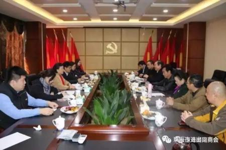 我会与珠海湖南商会召开座谈会 加强商会间交流与合作
