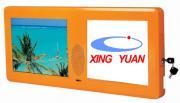 液晶数码广告机HXADP-15001LCDAdvertisingPlayer